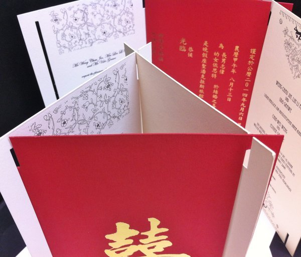 Luxury Invitations | Solways Printers Quality Printing London